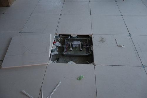 DSC00548 - Power, Networks & Floor